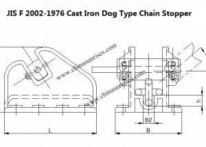 JIS F 2002-1976 Cast Iron Dog Type Chain Stopper