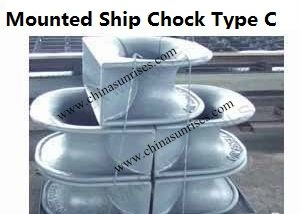 DIN81915-1998 Bulwark Mounted Ship Chock Type C