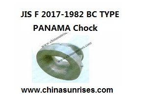 JIS F 2017-1982 BC TYPE PANAMA Chock