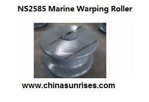 NS2585 Marine Warping Roller