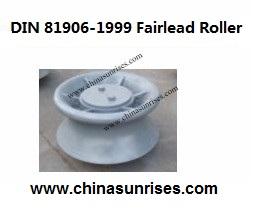 DIN 81906-1999 Fairlead Roller