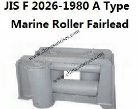 JIS F 2026-1980 A Type Marine Roller Fairlead
