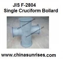JIS F-2804 Single Cruciform Bollard