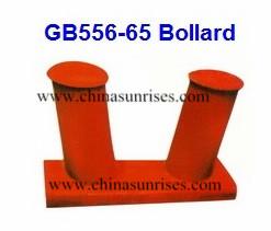 GB556-65 Bollard