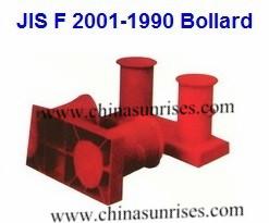 JIS F 2001-1990 Bollard