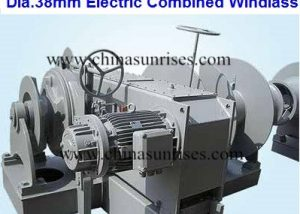 Electric Combined Windlass