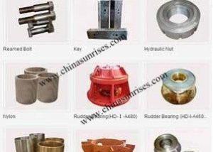 Rudder System Accessories