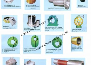 Shaft System Accessories