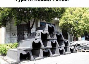 Type M Rubber Fender