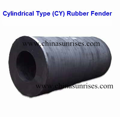 Cylindrical-Type-CY-Rubber-Fender
